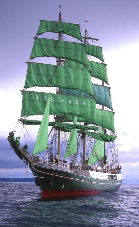 Alexander Von Humboldt, Tall Ship which took part in the Funchal 500 Tall Ships Regatta in 2008