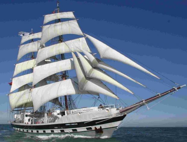 Focus on tall ships. The Stavros S Niarchos