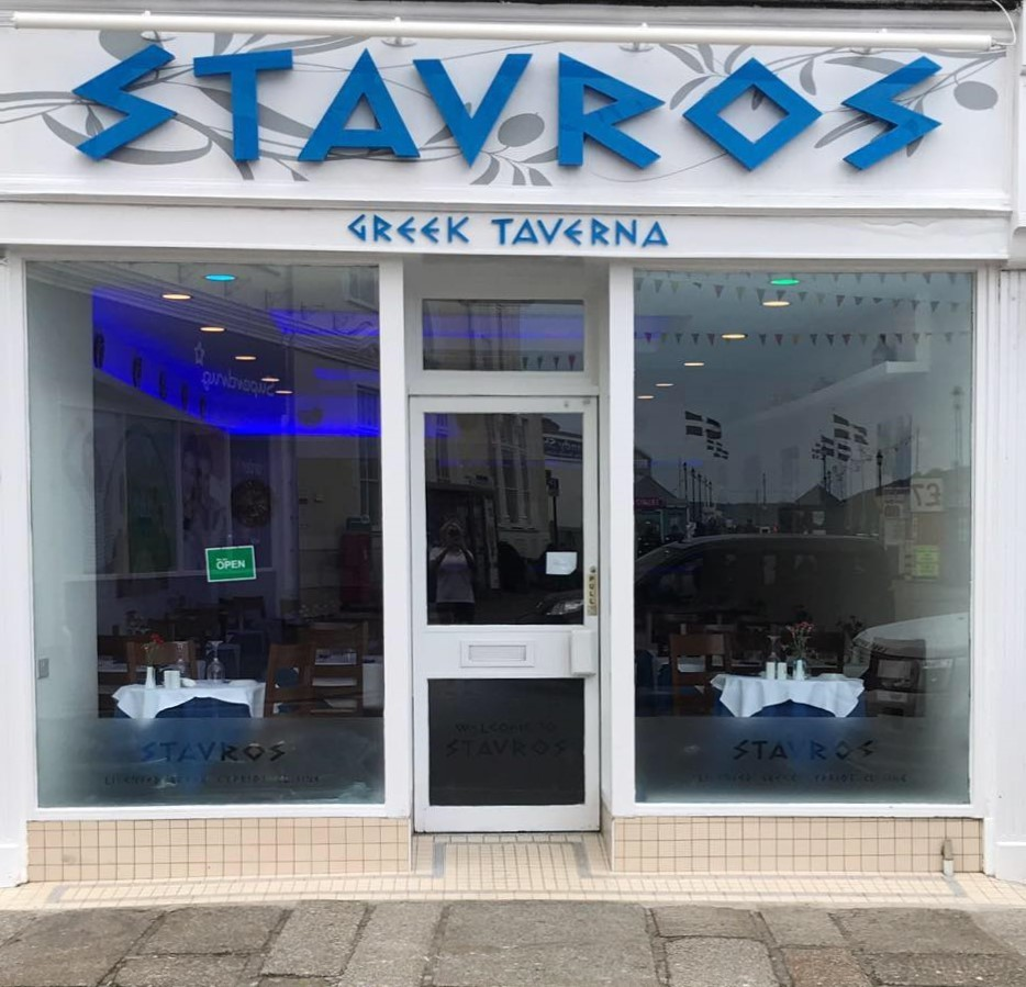 Stavros will be reopening as The Chicken Lounge